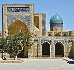 OUZ_Kalon-Mosque